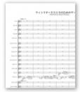 ウィンドオーケストラのためのヴァニタス