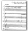 ラヴェル : バレエ音楽「ダフニスとクロエ」 第二組曲