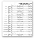 オッフェンバック : 喜歌劇「天国と地獄」序曲
