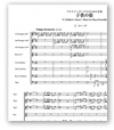 ブラスアンサンブルのための音楽「子供の街」 <金管8重奏>