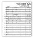 百済伝説による交響組曲「神門物語」
