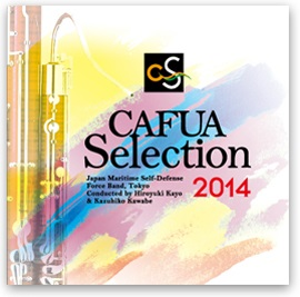 CAFUA Selection2014「PN/チェコ組曲」