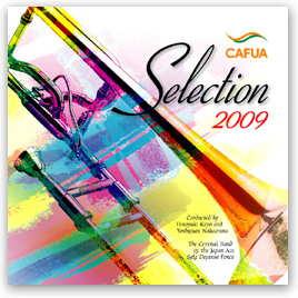 SelectionJacket2009