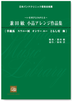 photo59-5.jpg