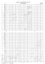 sonateexpressof-score.jpg