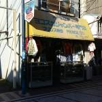 スカジャン店