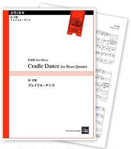 cradle_dance