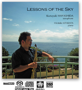LESSONS OF THE SKY